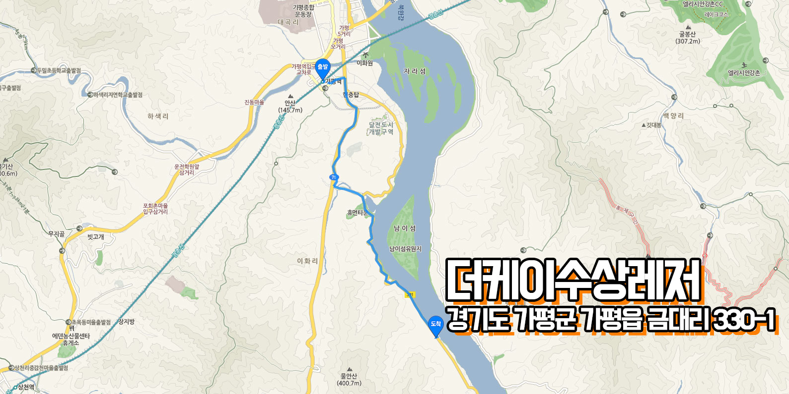 maps111
